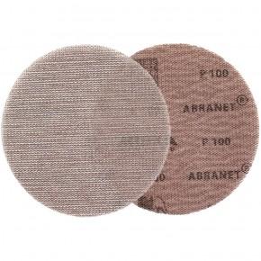 1 Abranet® Schleifgitter, 125 mm Ø, P100