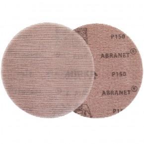 1 Abranet® Schleifgitter, 125 mm Ø, P150
