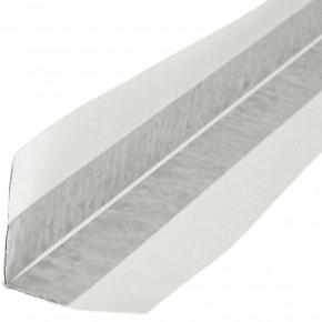 1 Rolle Kantenschutzband, ALUX - Kantenband, Eckschutz, 50 mm x 30 m