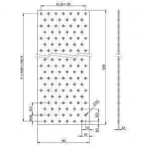 1 Lochplattenstreifen feuerverzinkt 140x1200x2,0 mm