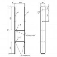 1 GAH H-Pfostenträger feuerverzinkt extrastark 8-800 mm für 160 mm Pfosten