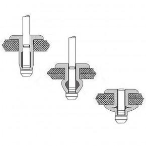 500 Blindnieten Aluminium / Stahl - 4x8 mm - Flachkopf  - DIN 7337